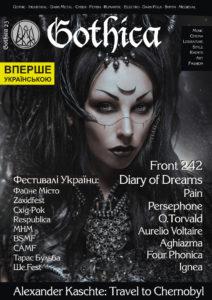 Gothica#23