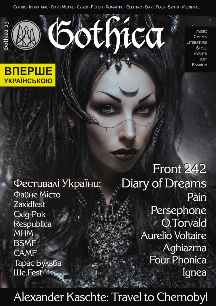 gothica 23 cover
