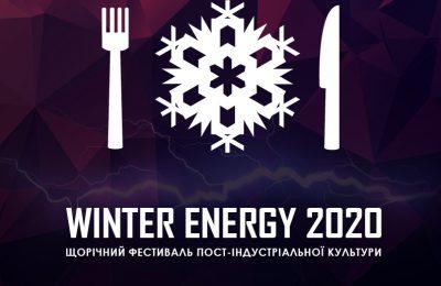 Winter Energy 2020