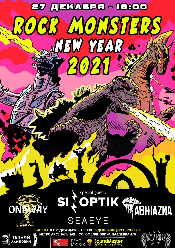 Rock Monsters New Year 2021